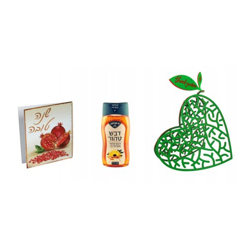 Gerstein Heart Apple and Honey Rosh Hashanah Gift Set