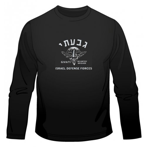 Givati Long Sleeved T-Shirt