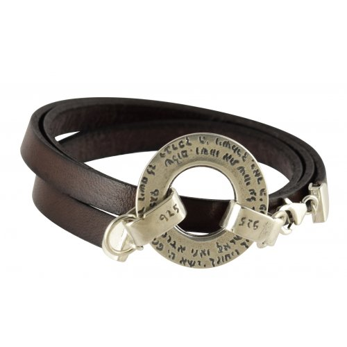 Golan Men Triple Wrap Leather Bracelet with Silver Ana Bekoach Aaron Blessing