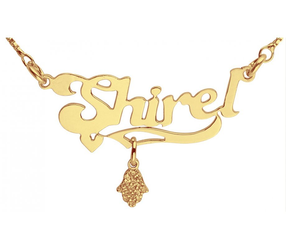 Gold filled english name necklace with hamsa pendant ajudaica gold filled english name necklace with hamsa pendant aloadofball Images