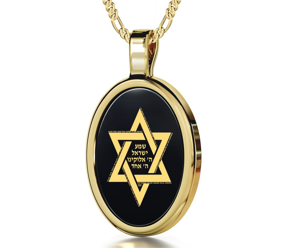 Gold plated star of david pendant shema yisrael ajudaica gold plated star of david pendant shema yisrael aloadofball Images