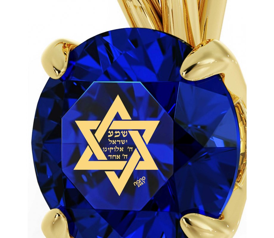 105f01f060c5a Gold Plated Swarovski Shema Star of David Pendant by Nano