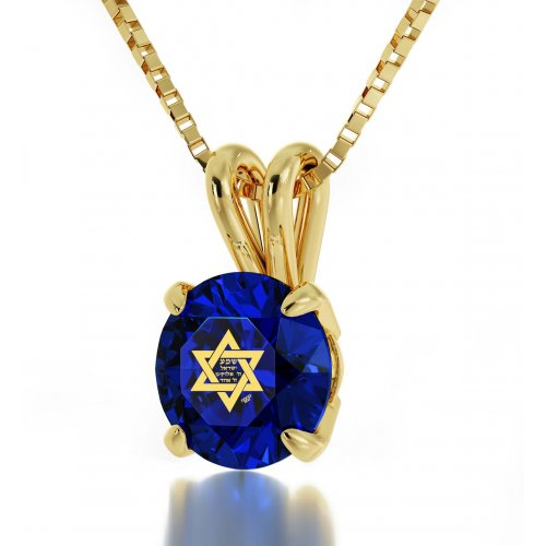 Gold Plated Swarovski Shema Star of David Pendant by Nano - Blue
