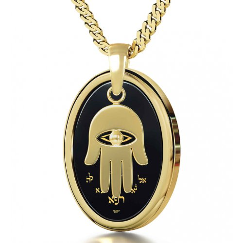 Gold Prayer for Healing With Hamsa Kabbalah Necklace by Nano Jewelry