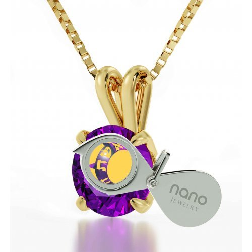 Gold Swarovski Woman of Valor Pendant by Nano