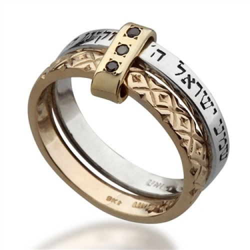 Gold and Silver Shema Ring by HaAri