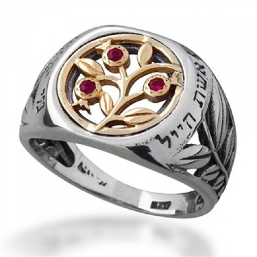 Gold and Silver Woman of Valor Jewish Ring by HaAri