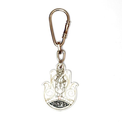 Good Health Hamsa Key Ring by Ester Shahaf