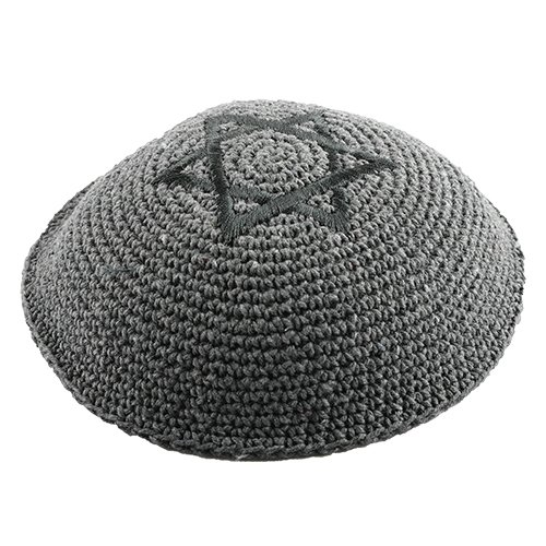 Gray Knitted Kippah with Gray Star of David