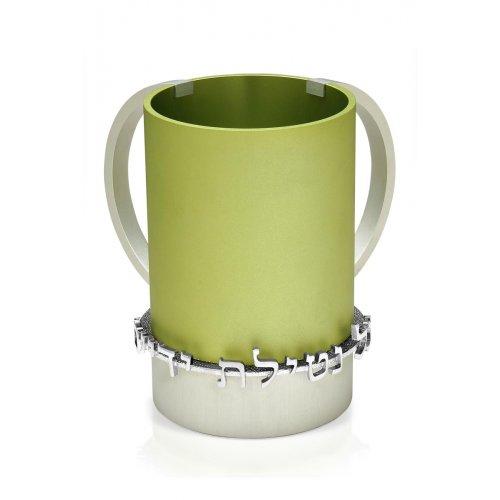 Green Netilat Yadayim Wash Cup By Benny Dabbah Ajudaica Com
