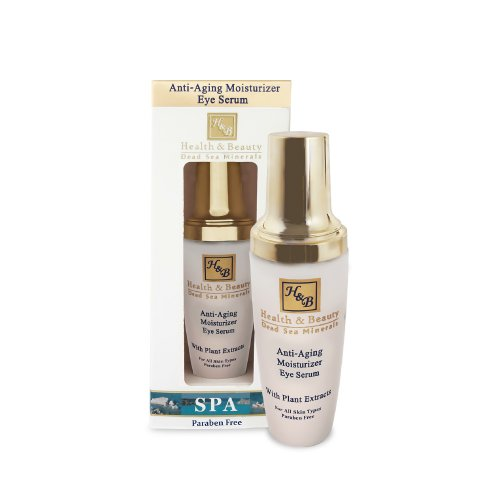 H&B Dead Sea Anti Aging Moisturizing Eye Serum