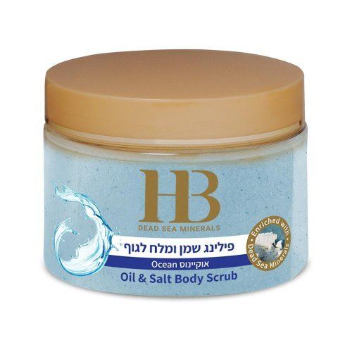 H&B Dead Sea Aromatic Body Peeling