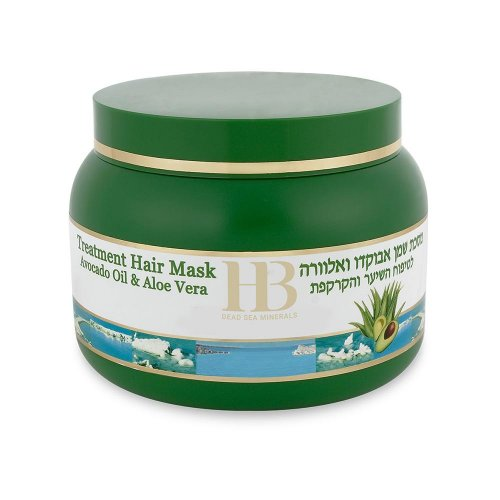 H&B Dead Sea Avocado Oil and Aloe Vera Mask for Hair and Scalp Care