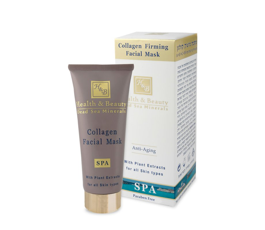H&b Photo h&b dead sea collagen firming facial mask | ajudaica