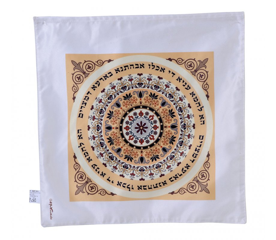 Matzah & Afikoman Covers