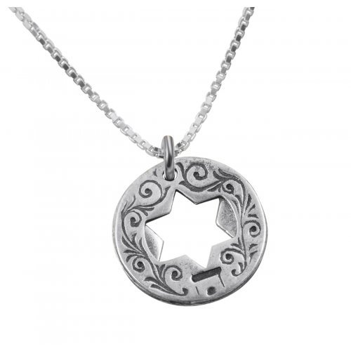 HaAri Double Star of David Ana BeKoach Hamsa Evil Eye Sterling Silver Kabbalah Necklace