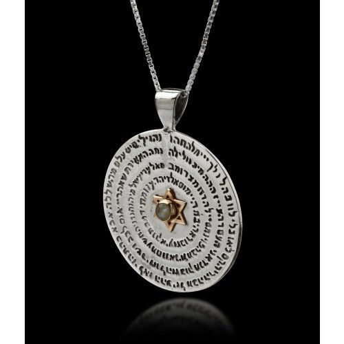 HaAri Kabbalah Amulet Pendant Necklace Engraved with 72 Names of God to Draw Powerful Energy