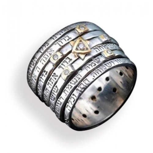 Haari Seven Blessings Jewish Spinner Ring - Silver, Gold, Diamond Chips