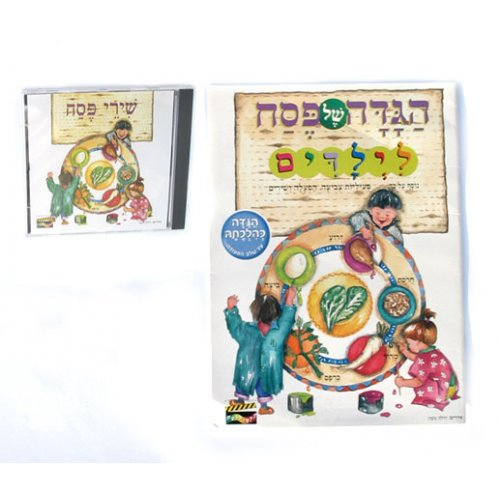 Hagadah Coloring Arts and Crafts Book for children