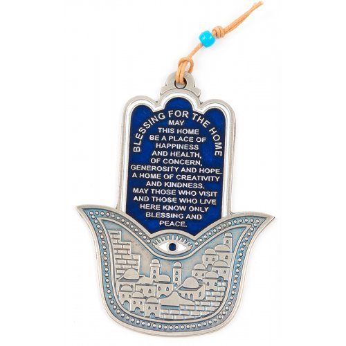 Hamsa English Home Blessing with Jerusalem and Eye Wall Hanging