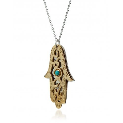 Hamsa Jewelry with the Priestly Blessing - Gold & Silver