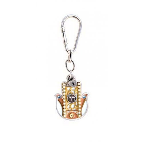 Hamsa Key Chain with Chai by Ester Shahaf