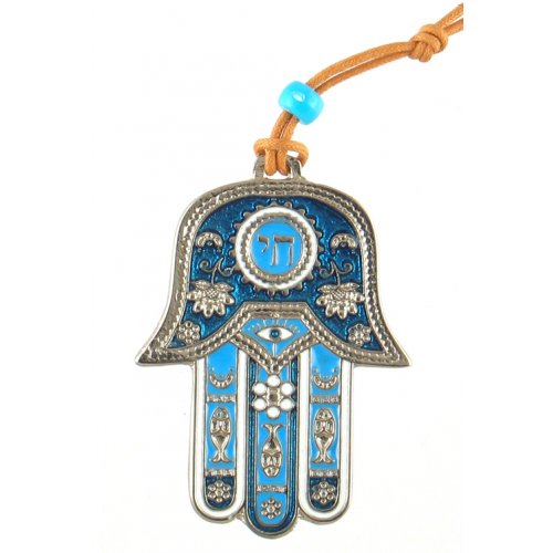 Hamsa Wall Decoration with Chai and Good Luck Symbols - Silver and Blue