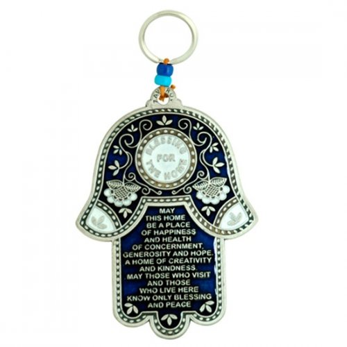 Hamsa Wall Decoration with English Home Blessing and Flower Design - Dark Blue
