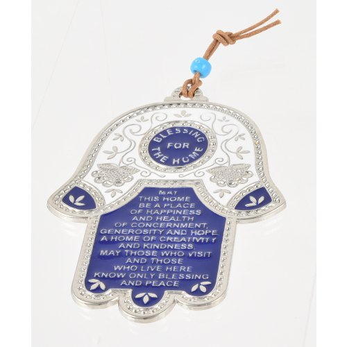 Hamsa Wall Decoration with English Home Blessing and Flowers - Blue and White