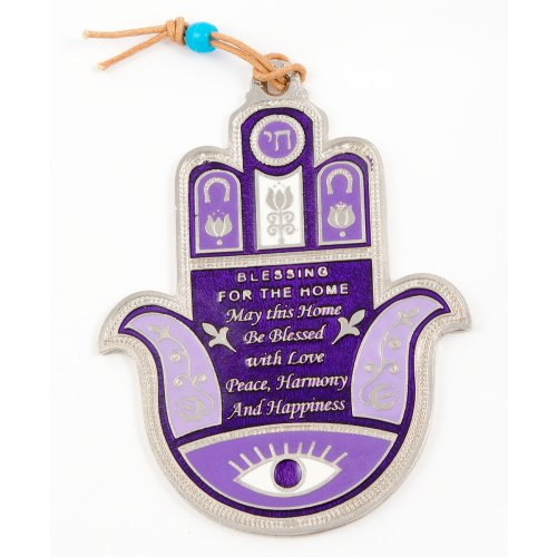 Hamsa Wall Decoration with Good Luck Symbols and English Home Blessing - Purple