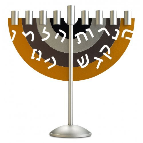 Hanukah Menorah in Mustard-Brown-Black Arcs by Dabbah