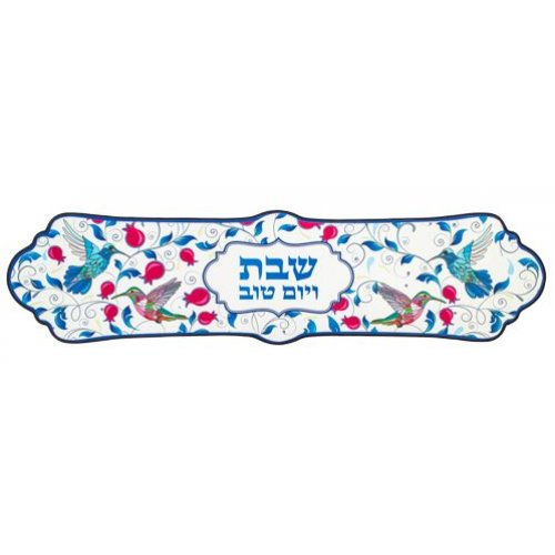 Heat Proof Fabric Shabbat Table Runner, Colored - Pomegranates and Birds