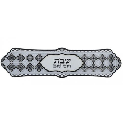 Heat Proof Fabric Shabbat Table Runner, Gray and off White - Floral