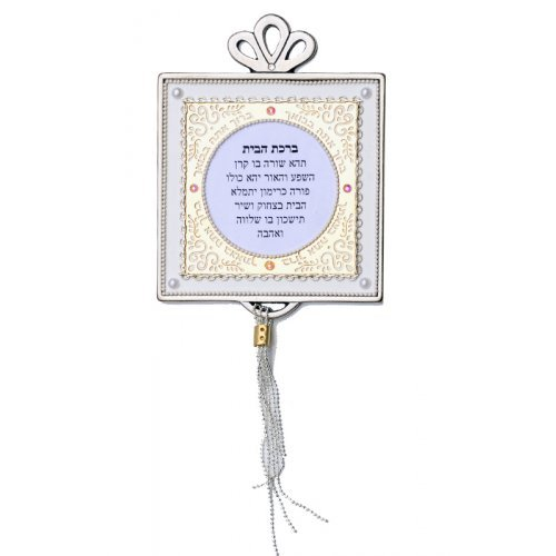 Hebrew Home Blessing in White by Ester Shahaf