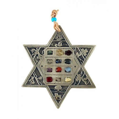 Hebrew Pewter Star of David with Breastplate Stones