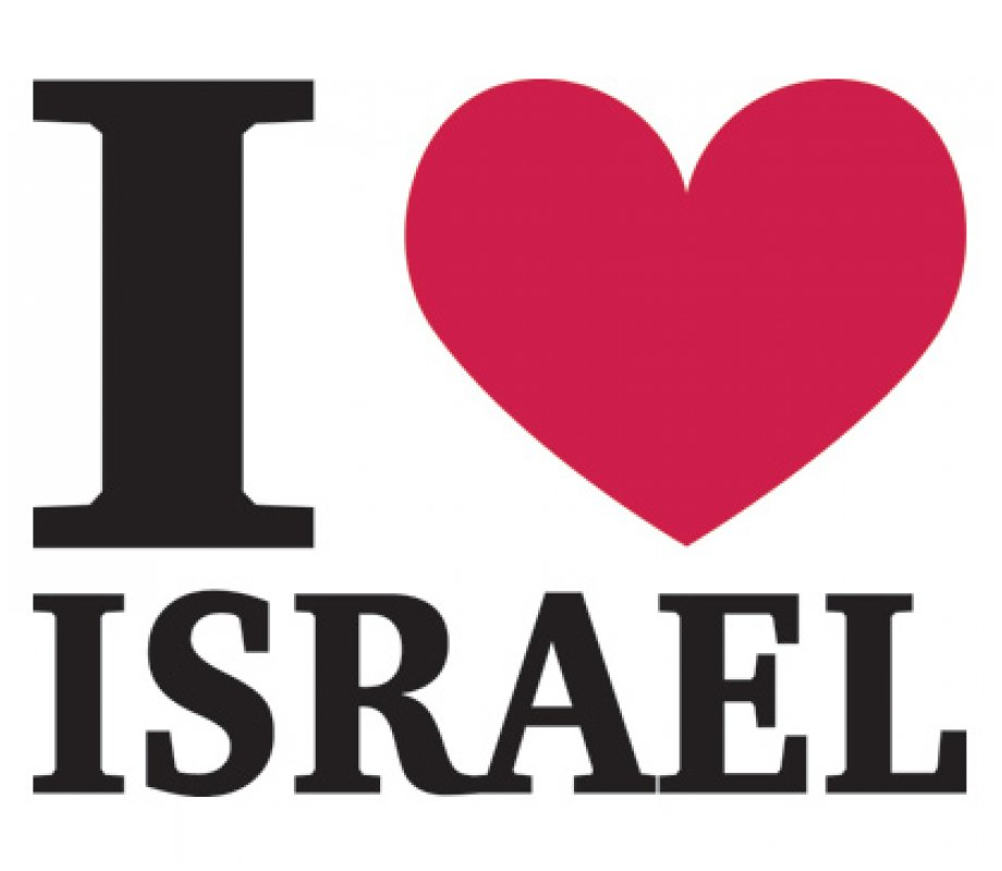 I Love Israel T Shirt Ajudaica Com