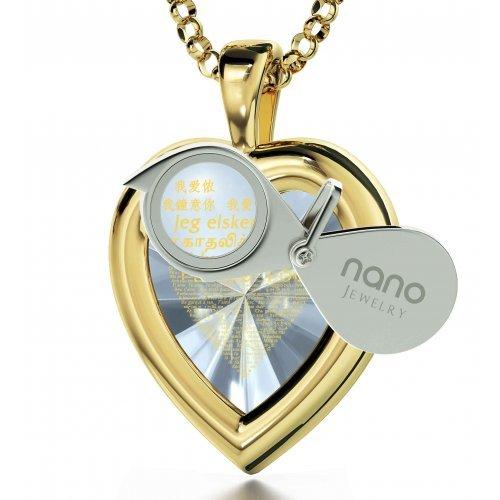 I Love You Framed Heart Pendant By Nano - Gold Plate