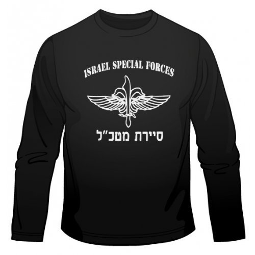 IDF Special Forces Sayeret Matkal Long Sleeved T-Shirt