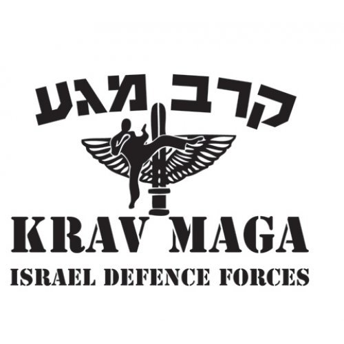 IDF Special Forces Short Sleeve T-Shirt - Krav Maga