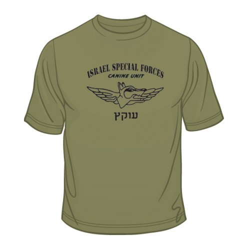 IDF Special Forces Short Sleeve T-Shirt - Oketz Canine Unit