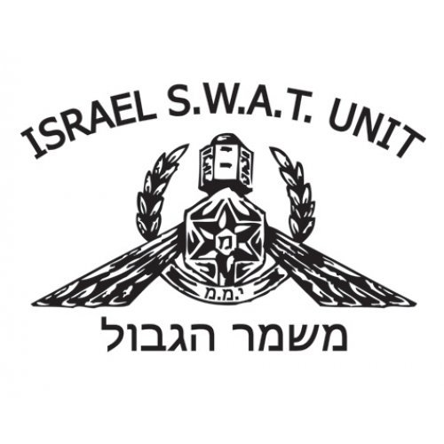 IDF Special Forces Short Sleeve T-Shirt - SWAT Yamam