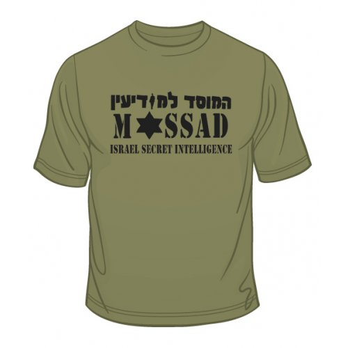 IDF Special Forces short Sleeve T-Shirt - Mossad