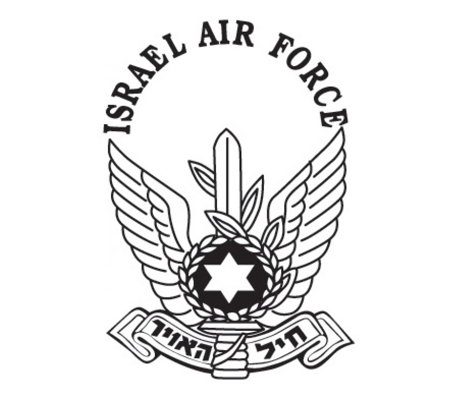 Israel Air Force T Shirt Ajudaica