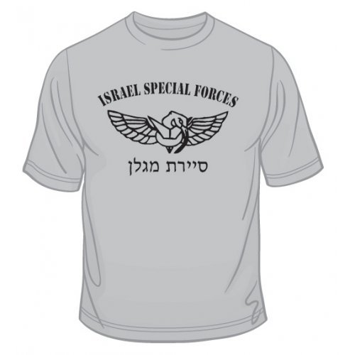 Israel Defense Forces Special Forces