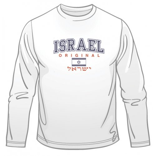 Israel Original Long Sleeved T-Shirt