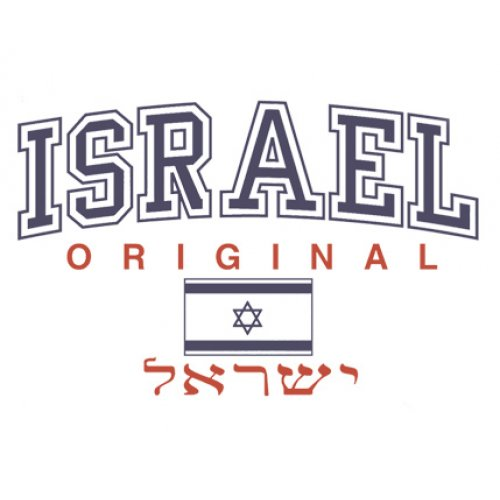 Israel Original T-Shirt