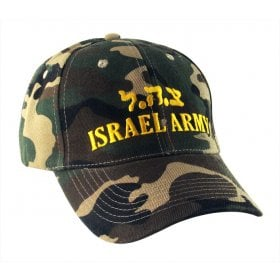 Jewish clothing traditional jewish clothes ajudaica israeli army camouflage cap publicscrutiny Images