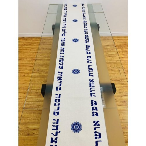 Ivory Table Runner with Hebrew Blessings and Mandala Design in Blue