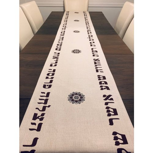 Ivory Table Runner with Hebrew Blessings and Mandala Design in Brown