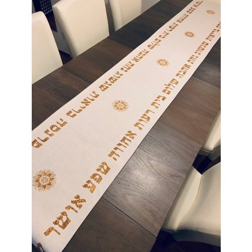 Ivory Table Runner with Hebrew Blessings and Mandala Design in Gold